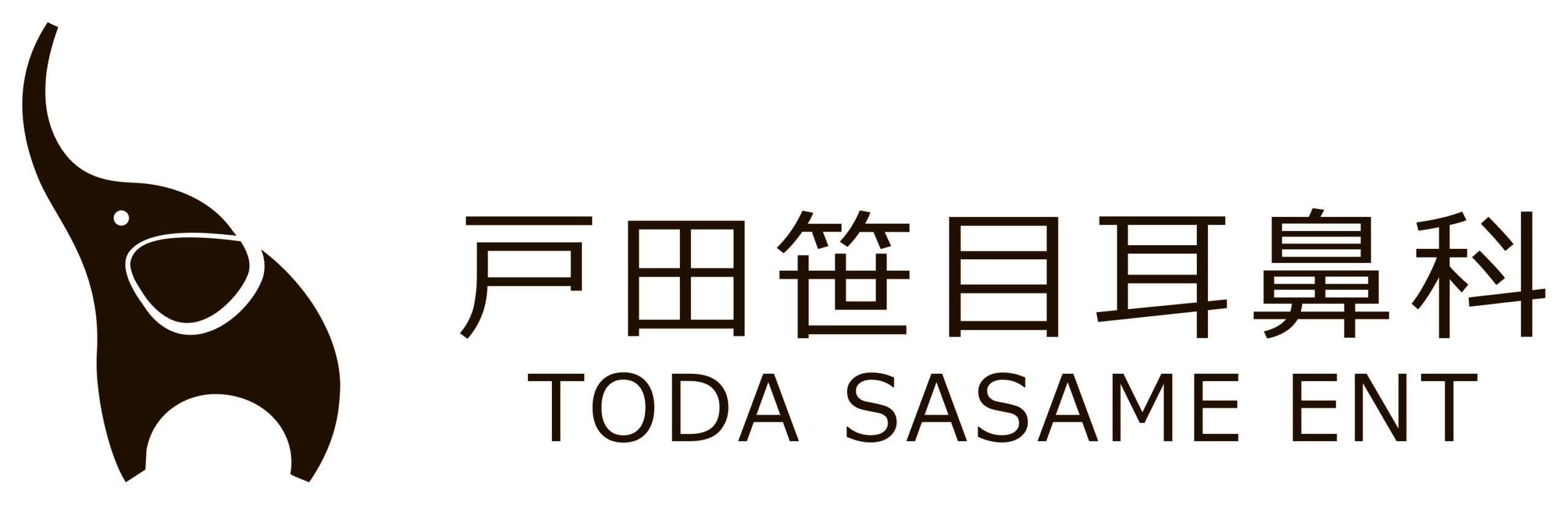 戸田笹目耳鼻科