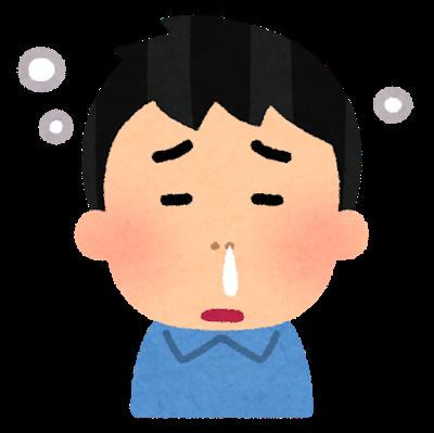 詰まる 鼻 が